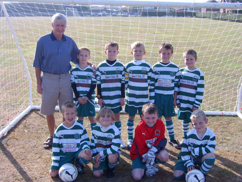The under 8a team home kit